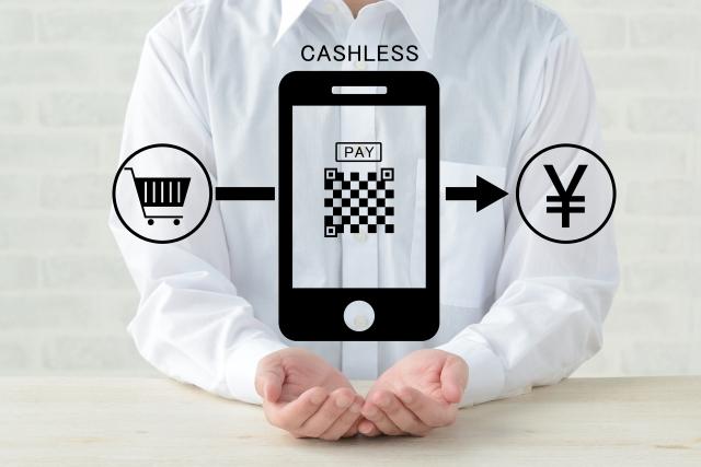 キャッシュレス決済の変化が<br>ビジネスに与える影響力とは