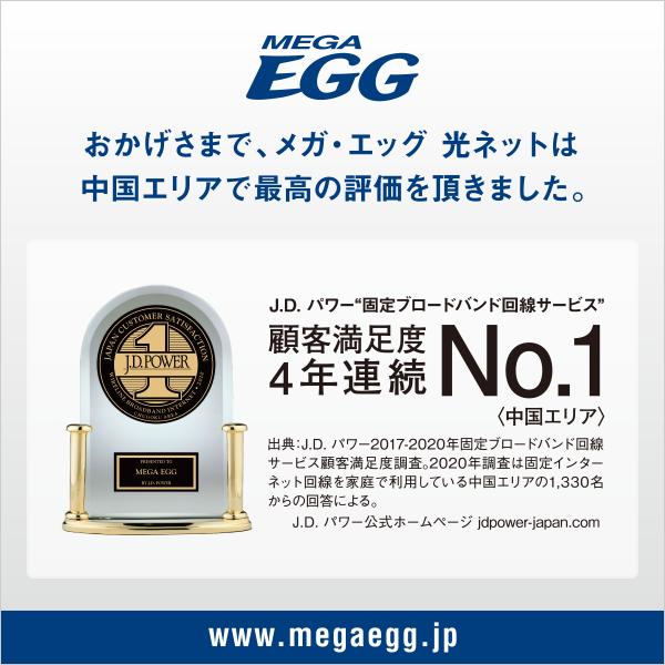 エネルギア・コミュニケーションズ